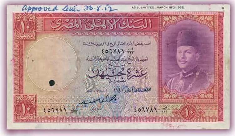 15-01-19-2175NE05A spink farouk banknote.jpg