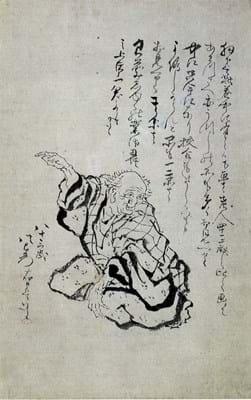 WEB Hokusai 7 22-5-17.jpg