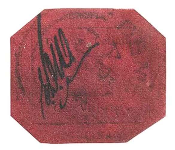 14-06-23-2147NE05A sothebys stamp.jpg