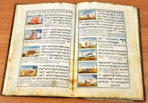 13-09-23-2109NE06A Passover Haggadah.jpg