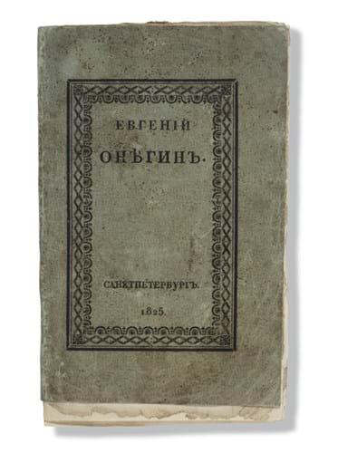 Pushkin's Evgenii Onegin