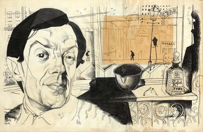'Portrait of Alexander Bozheryanov' by Yury Annenkov