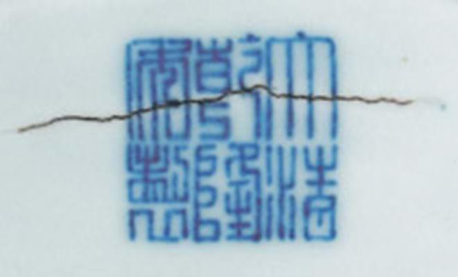 1793NE01B.jpg