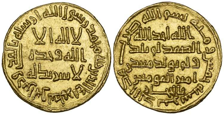 2411NEDI Gold Dinar .jpg