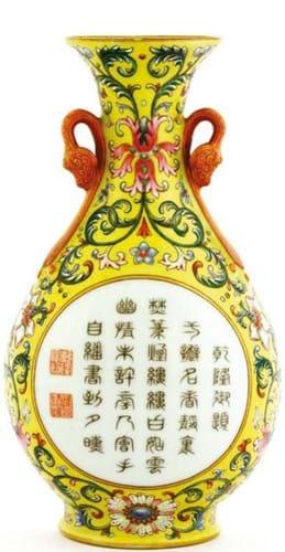sworders vase.jpg