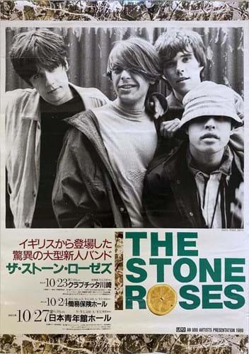 TSR Omega Stone Roses.jpg