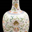 Chinese vase Hansons auction