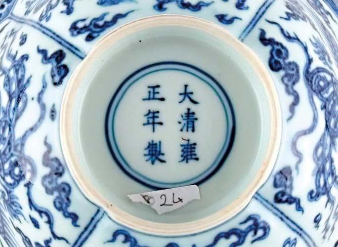 Yongzheng blue and white bowls
